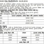 New Delhi-Allahabad (ANVT-ALD) Humsafar Express (Train No.22437/Train No.22438)