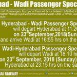 URS SPECIAL TRAINS 2018 WADI