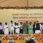 New Rail Line Between Jagdalpur – Rowghat