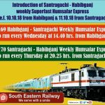 INTRODUCTION OF TRAIN HUMSAFAR TRAIN SANTRAGACHI-HABIBGANJ (Train No.22169/22170)